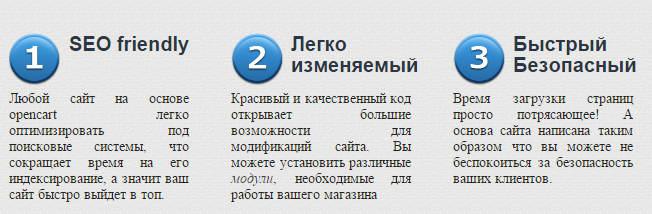 banner_opencart.jpg