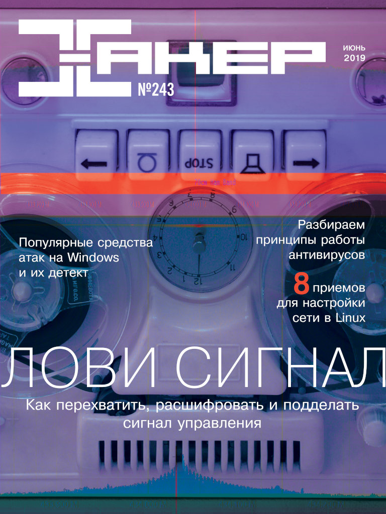 cover-243.jpg