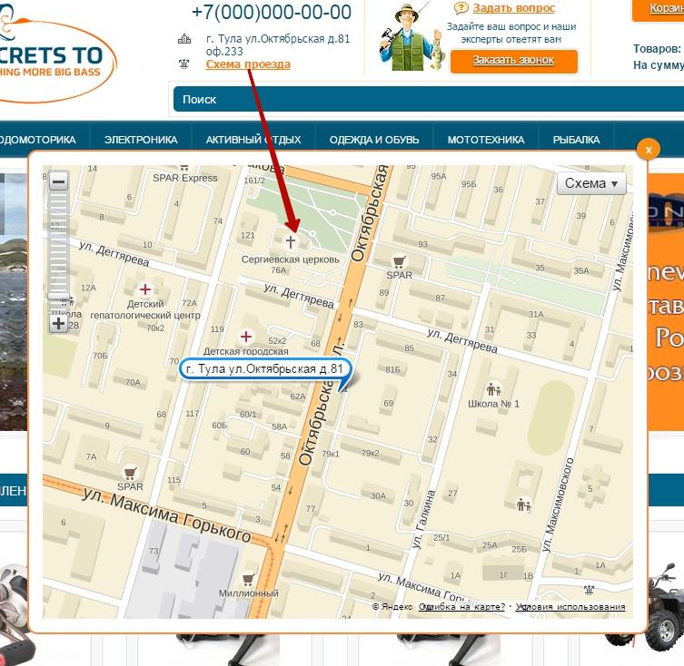 Яндекс карта на сайт vqmod,