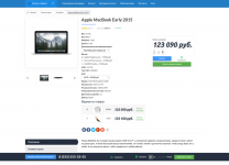 joxi_screenshot_1487148571489.png